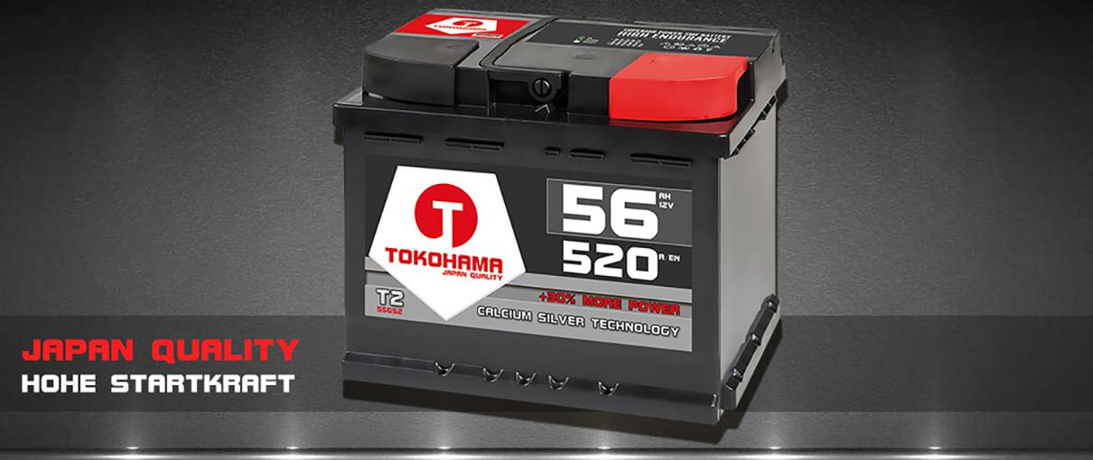 autobatterie 56ah 30 mehr leistung starterbatterie. Black Bedroom Furniture Sets. Home Design Ideas