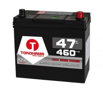 Autobatterie ASIA 47Ah 12V PPR